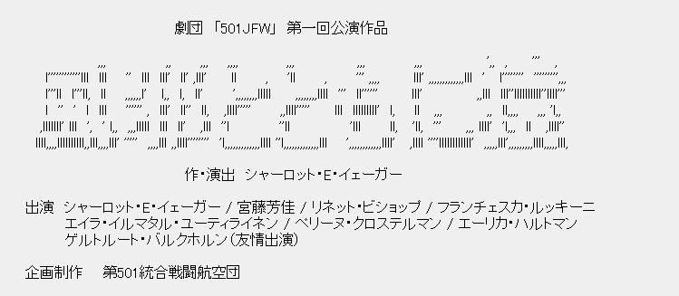 SW_AA_title_02.jpg