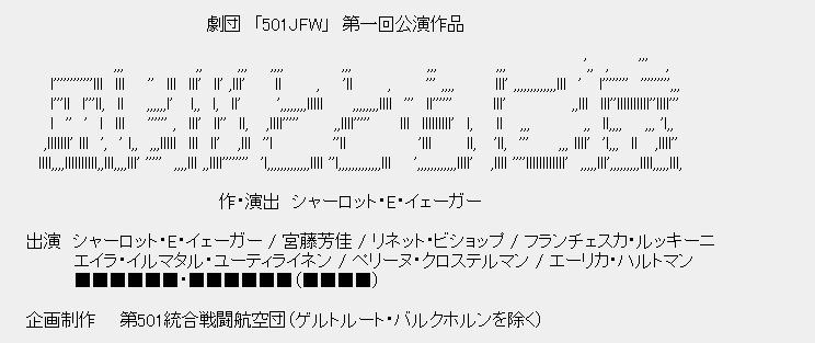 SW_AA_title_03.jpg