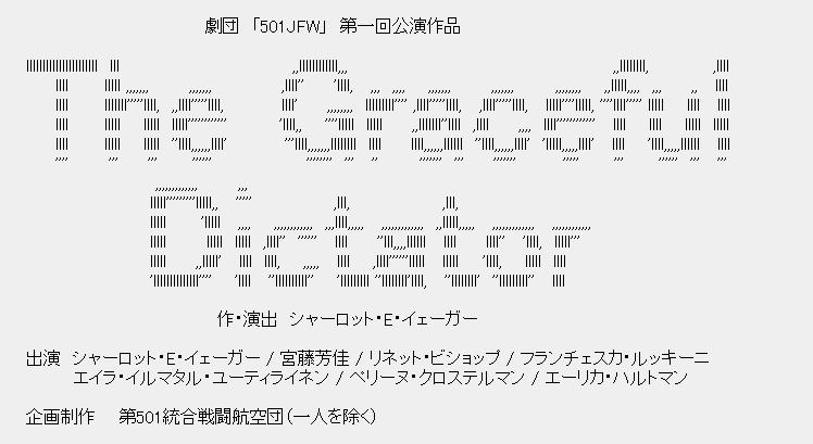 SW_AA_title_04.jpg