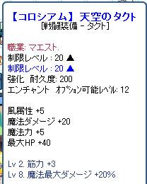 20100428-02.jpg