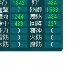 LV88ステ