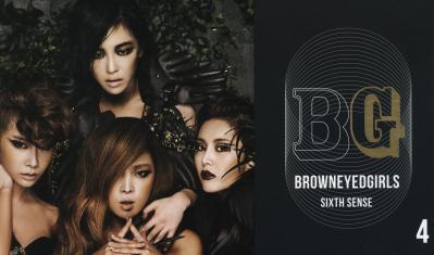 BrownEyedGirls4SixthSense.jpg
