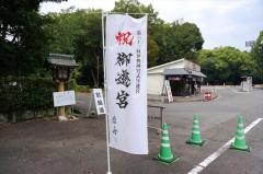 kashiharajingu07.jpg