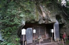 zuiganji11.jpg