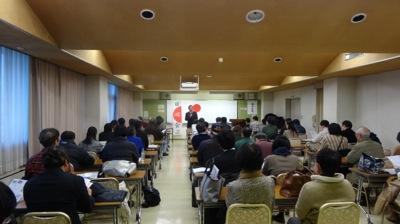 20130127名古屋公演