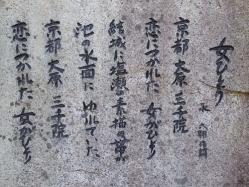 大原(2)