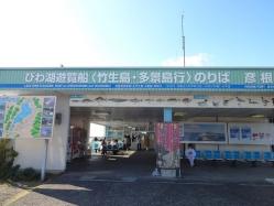 竹生島(1)