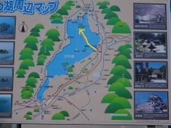 竹生島(2)