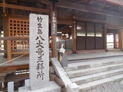 竹生島(23)