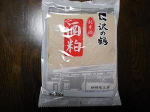 甘酒(1)