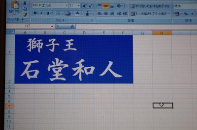 IMGP1701_convert_20101118012648.jpg