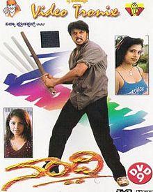 220px-Nandhi_Movie.jpg