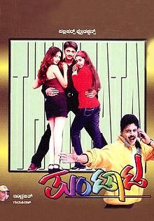 220px-Thuntata_Kannada_Movie.jpg