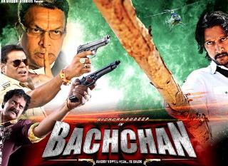 Bachchan111.png