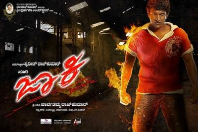 kannada_movie_jackie_wallpaper_-Actor_Puneet_Rajkumar_convert_20131126125130.jpg