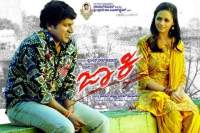 kannada_movie_jackie_wallpaper_-Bavana_Menon_and_Puneet_Rajkumar2_convert_20131126125210.jpg