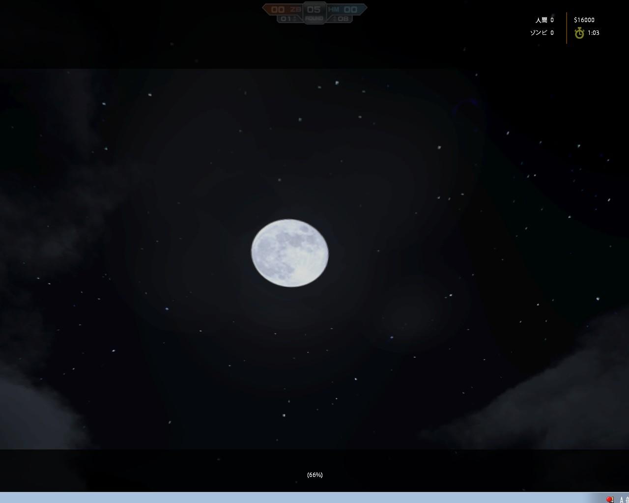 エステイトでとったきれいな月