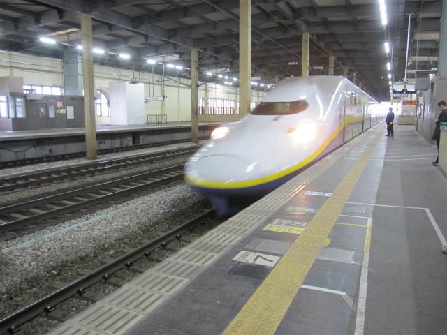 新幹線に乗るよ