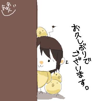 chobi_20120405232703.png
