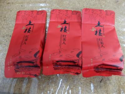 福建土楼紅茶