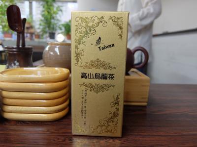 本物の高山ウーロン茶