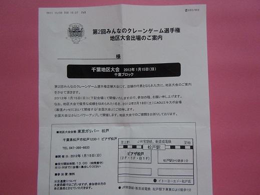 DSCN1183.jpg