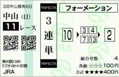 2011703nakayama11.png