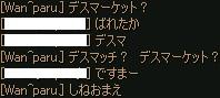 ScreenShot_121.jpg