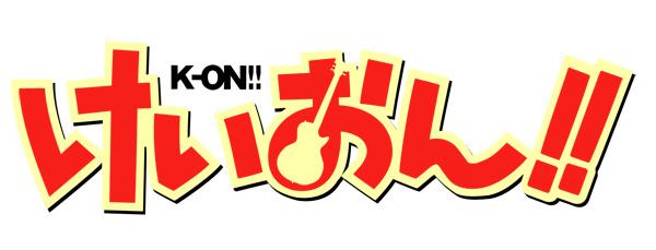 keion_logo.jpg