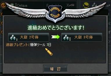 2011-06-30 22-30-04