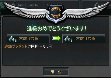 2011-07-03 20-55-07