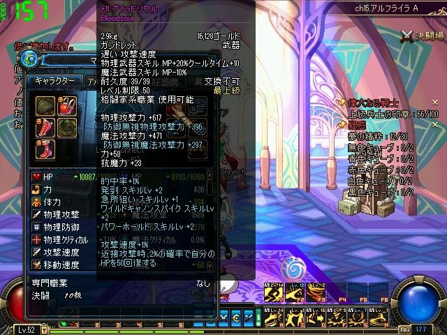 ScreenShot2011_0227_035409740.jpg