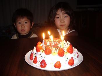 バースデーケーキ②