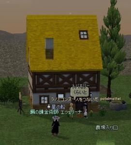 mabinogi_2007_05_10_004.jpg