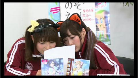 ニコ生ラブライブ!アワー えみつんファイトクラブ 【新田恵海 楠田亜衣奈出演】