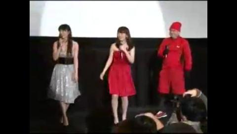 『モーレツ宇宙海賊』特別先行上映イベント会見を生中継