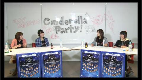 CINDERELLA PARTY! 〜PARTY M@GIC 2次会〜  from アイドルマスターシンデレラガールズ