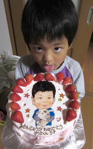 ケーキとそうた