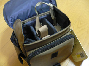 c-bag2.jpg