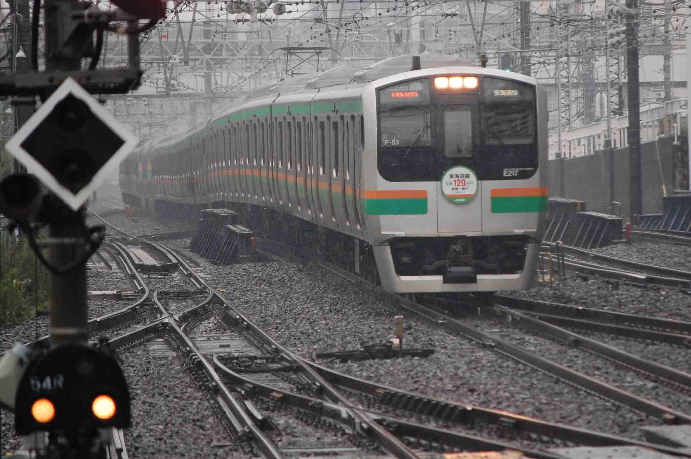 20091007横浜 017AB