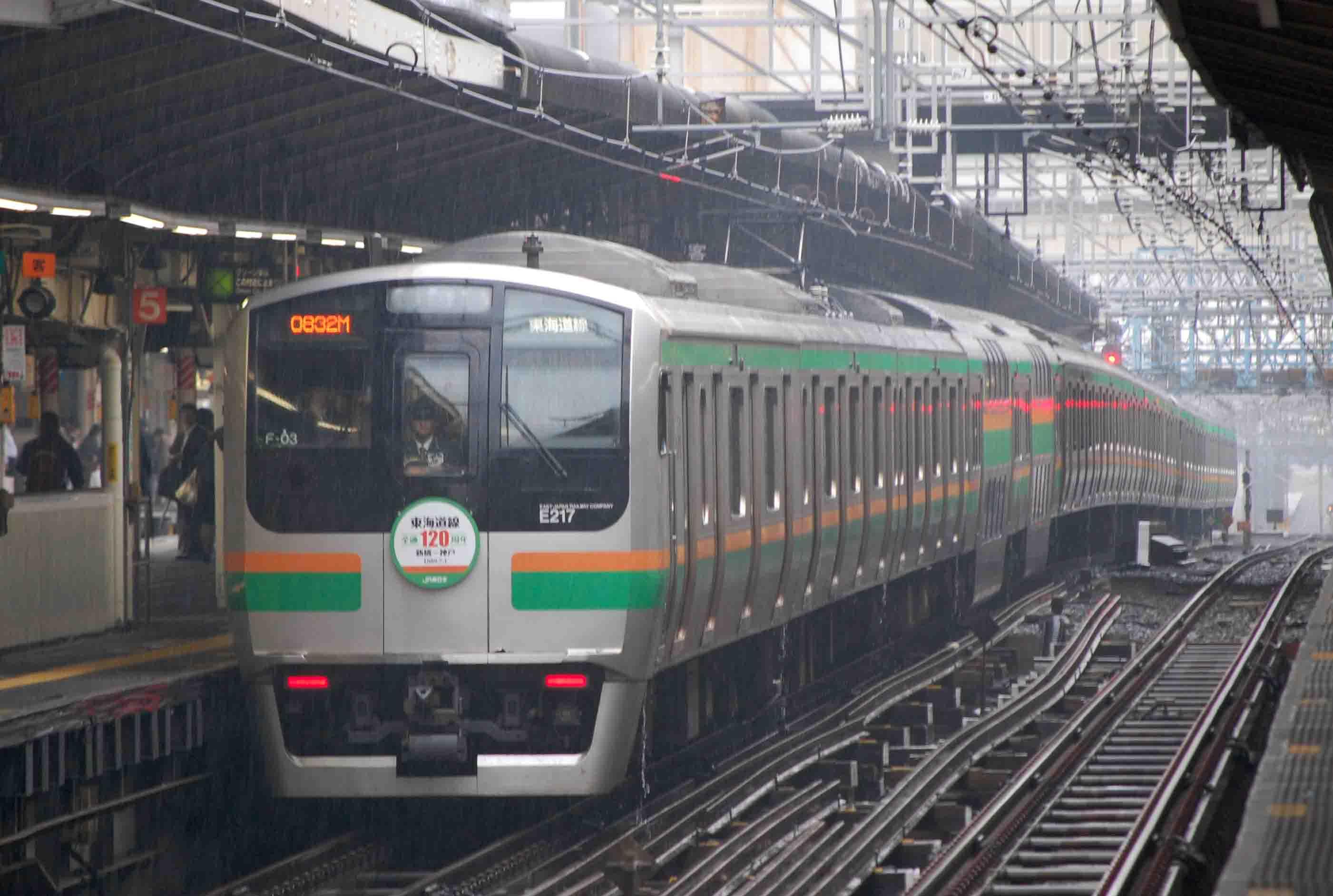 20091007横浜 023AB