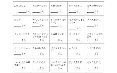 kanoukei_bingo.jpg