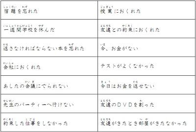 saigo_no_shudan.jpg