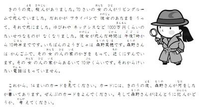 satsujin_jiken1.jpg