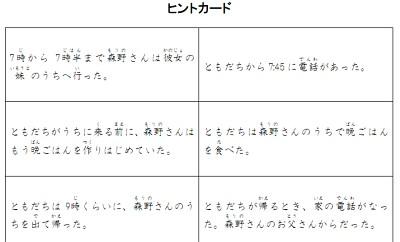 satsujin_jiken2.jpg
