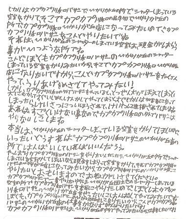 繧ケ繧ュ繝」繝ウ0002_convert_20120109172554