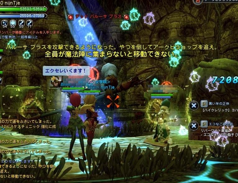 DN 2011-09-29 20-46-38 Thu
