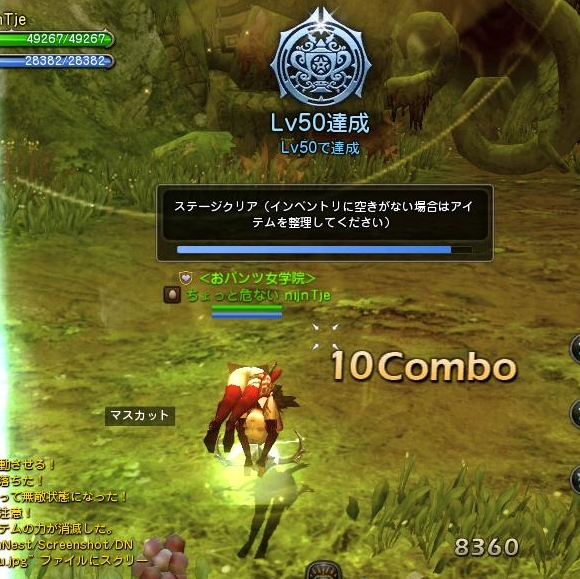 DN 2011-09-29 19-06-41 Thu