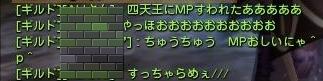DN 2011-11-14 20-45-22 Mon