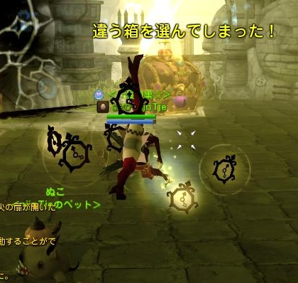 DN 2011-11-14 22-51-44 Mon